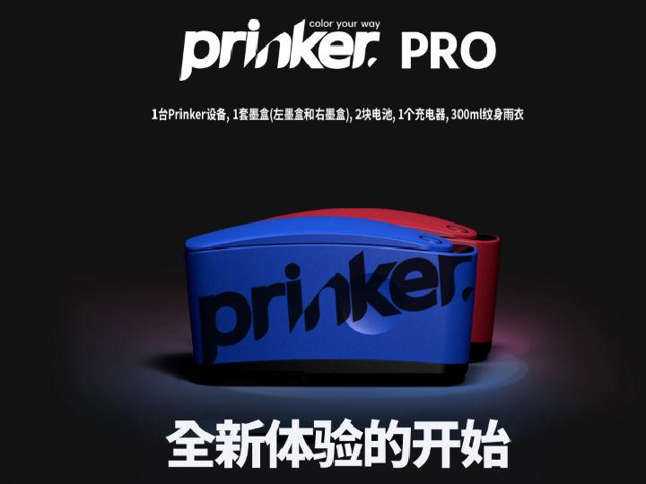 Prinker纹身