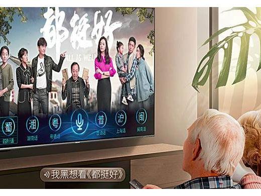 AI声控成最新电视技术热点 这两款电视据说卖疯了