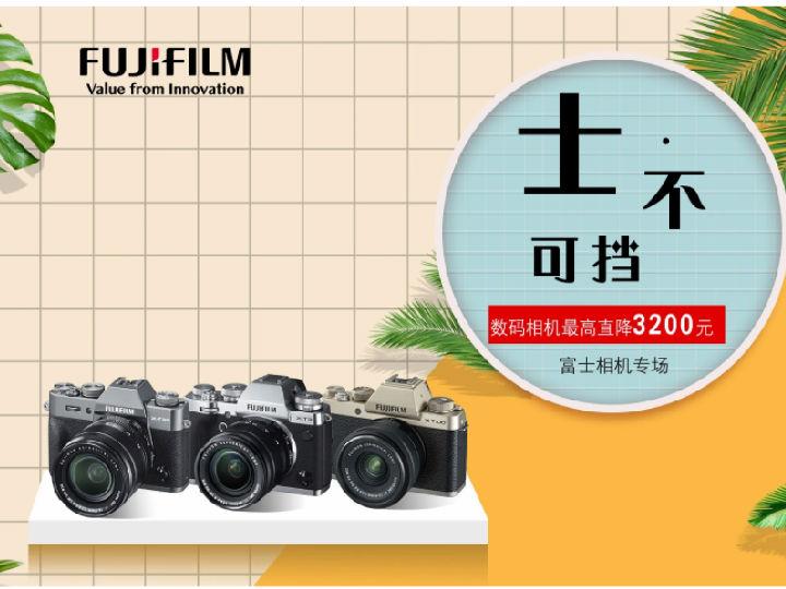 618导购| 5G时代的相机是什么样的?