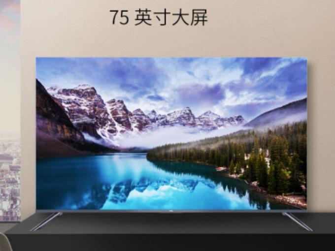75吋电视