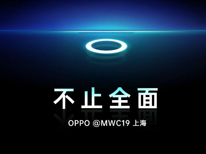 "OPPO公布MWC19上海展会邀请函 ""不止全面""暗示屏下摄像头将发布"