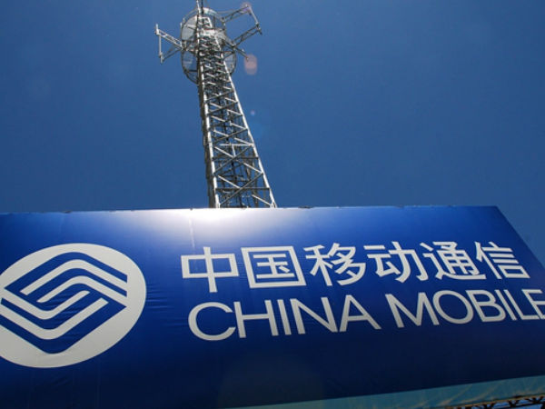 中国移动联合华为完成5G商用测试:多用户下载达5.5Gbps