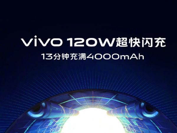 这E天:vivo公开120W快充技术;支付宝上线新能源车充电小程序