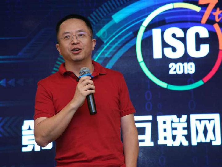 360周鸿�t:ISC 2019即将开启 应对网络战成主题