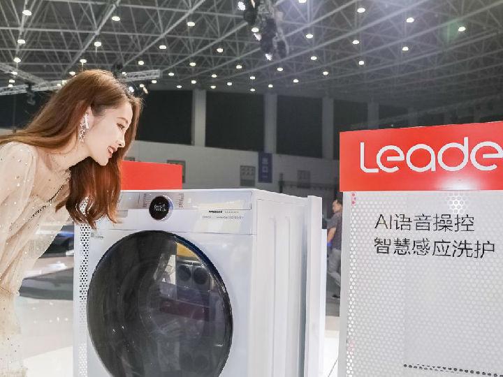 Leader洗衣机