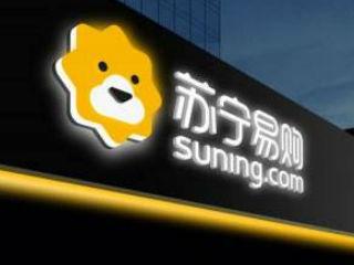大公司晨读:苏宁易购收购家乐福80%股份;全频段5G手机年内问世