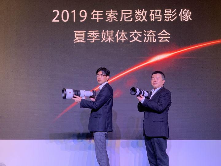 全面进军专业摄影领域 索尼中国高层专访