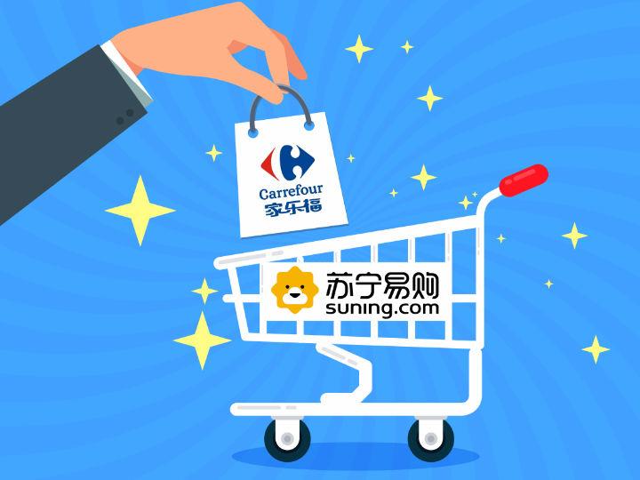 本周家电圈:苏宁收购家乐福80%股份,海尔洗护产业战略发布会召开