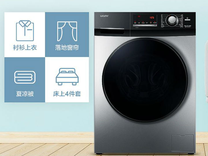夏季真丝衣物好看却难清理?让这几款滚筒洗衣机为你搞定!