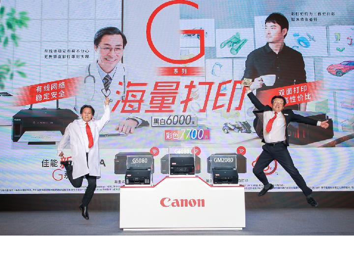 着眼点不再仅限硬件 佳能连发三款新一代G系列产品