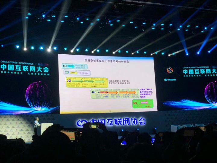 邬贺铨:5G生逢其时,将开拓在消费、产业领域的新应用