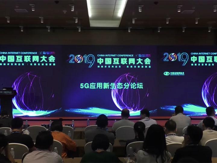 华为卫丁:未来30年,AR/VR将是改变生活的重要应用