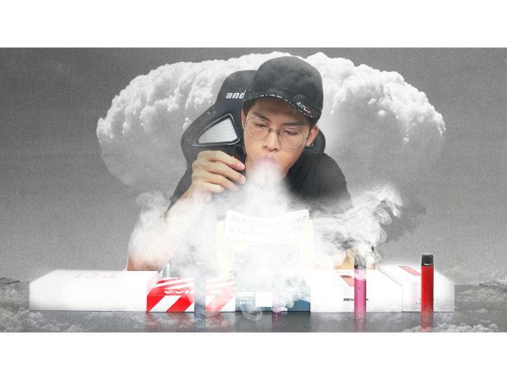 「视频」电子烟怎么???都试试就知道了