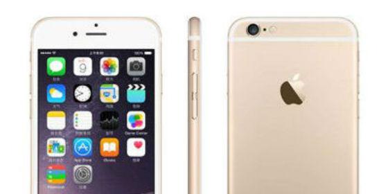iPhone 6停产