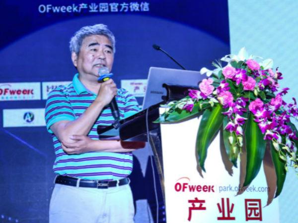 """谭建荣确认出席""""OFweek 2019 (第四届)中国人工智能产业大会"""""""
