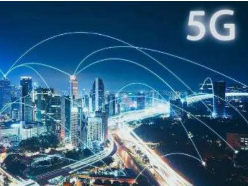 海南将建国际海底光缆站点,城市5G布局加速