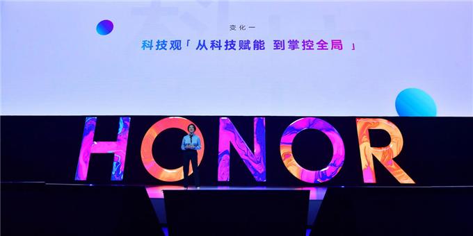 荣耀新品类产品或将搭载鸿蒙OS! 8月份在华为开发者大会上发布