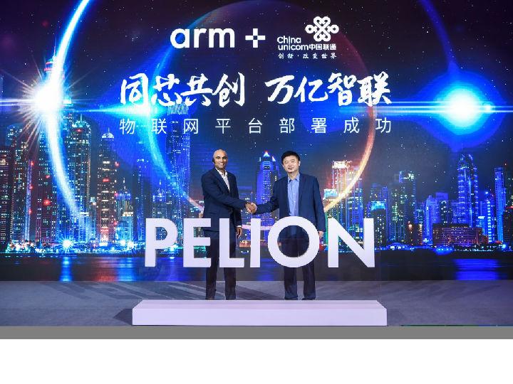 为什么说在物联网领域 Arm与联通是天造地设的一对CP