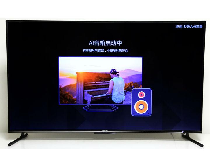 全景AI,康佳K1一台会说话的电视评测