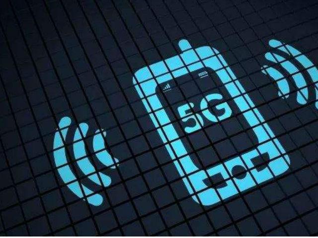 工信部闻库:中国市场已有一二十款5G手机可上市
