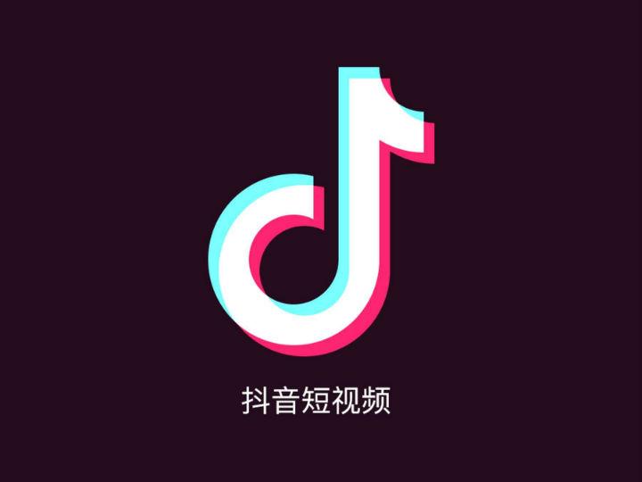 大公司晨�x:抖音收�英��音�饭�司;�A��⒃诩幽么笃��h地�^部署4G
