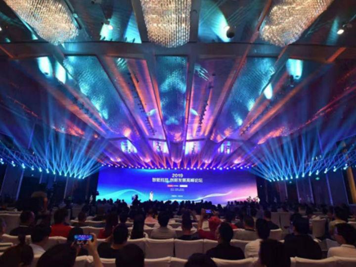 科技改变未来!首届智能科技创新发展高峰论坛在深圳举行