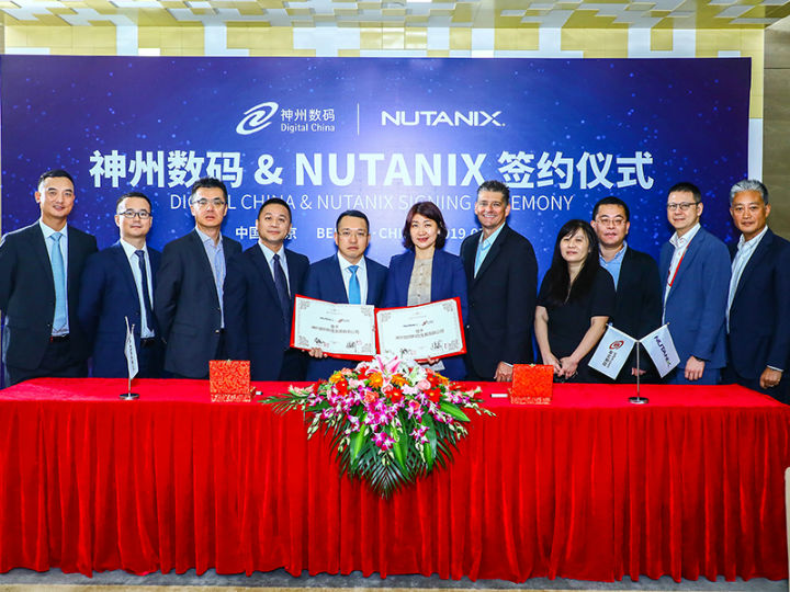 Nutanix�渴稚裰�荡a,合作背后有何深意?