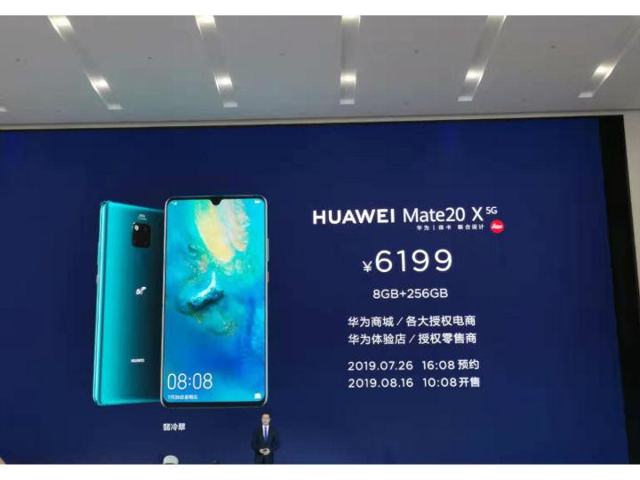 华为何刚:首款商用5G手机不为赚钱 希望更多消费者用上