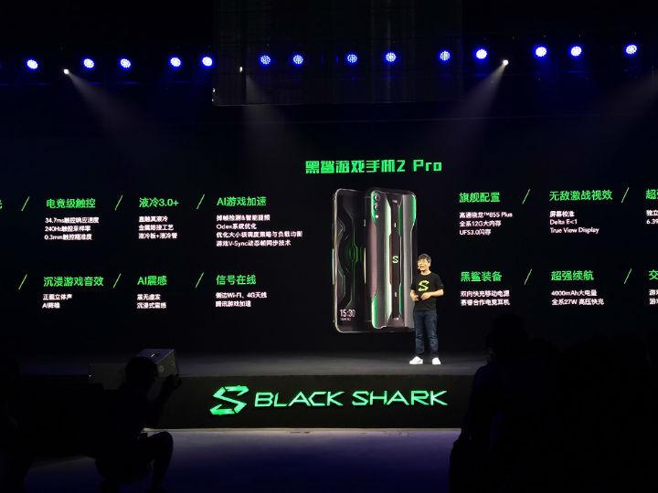 12GB内存+骁龙855 Plus 黑鲨游戏手机2 Pro发布售价2999元起