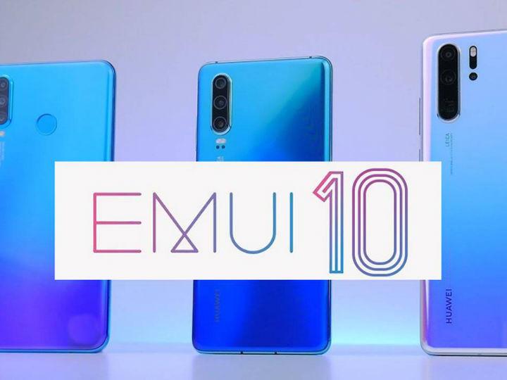 功能大升级!EMUI 10将在华为开发者大会上正式发布