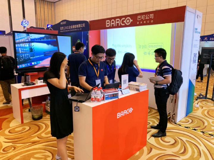 2019华南CIO大会暨信息技术交易会:采访巴可高层