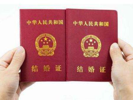 全国5省市上线电子结婚证 今年七夕可刷脸领证