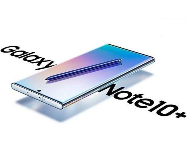 大公司晨读:三星Galaxy Note 10系列正式发布,尝鲜价6999元起