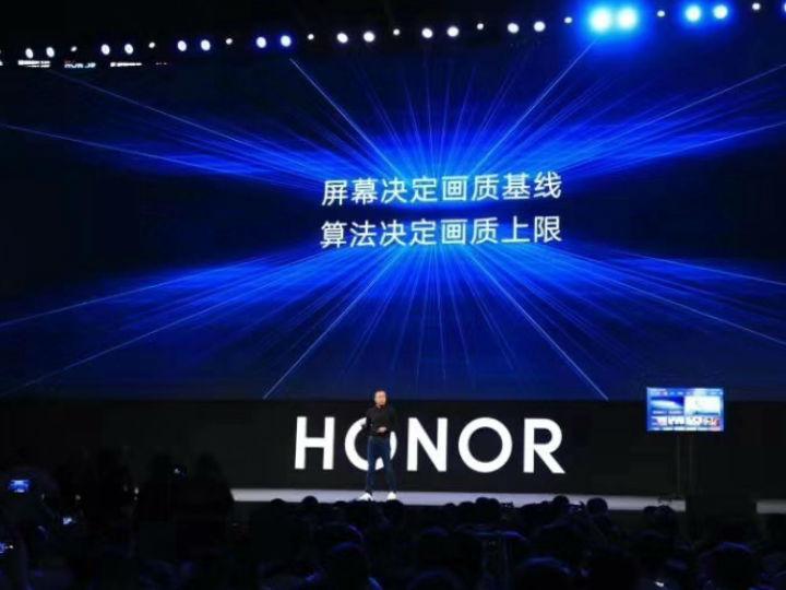 大公司晨读:全球首款鸿蒙终端荣耀智慧屏正式发布