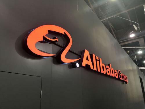 阿里巴巴总裁卷入金融丑闻案 阿里回应:已注意到 继续关注