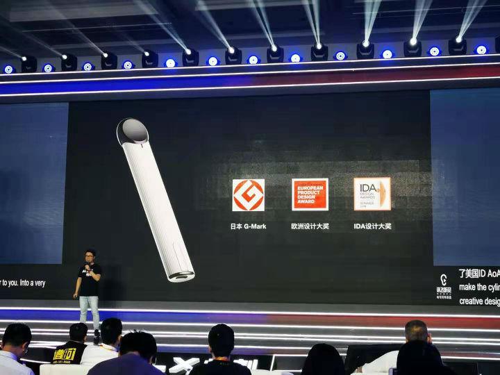 RELX悦刻在京发布三款新品电子烟 市场份额达44%