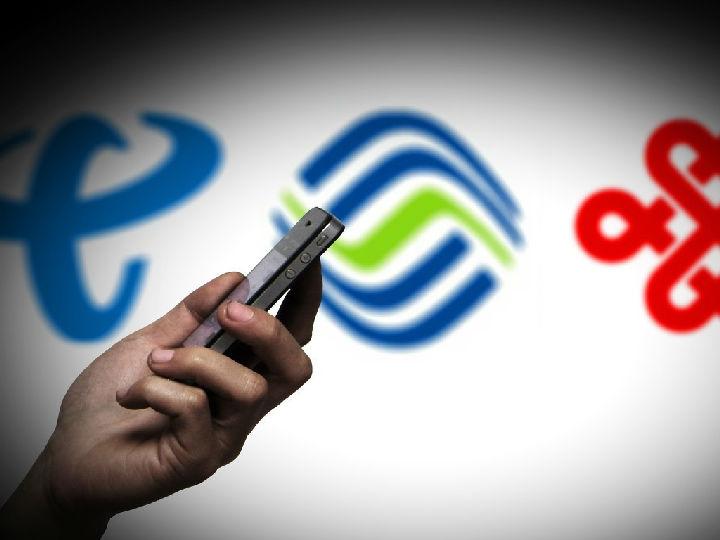 """大公司晨读:工信部回应""""4G降速""""传闻;中国电信与联通共建5G网络"""