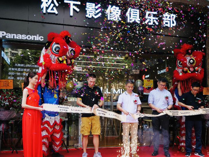 """线下体验打造""""仪式感"""",松影俱乐部广州店站正式开业"""