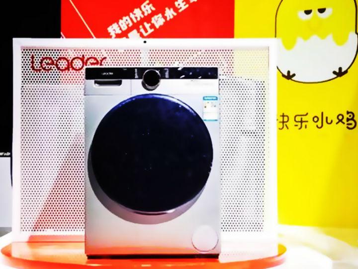 leader 2智能洗衣机:真智能,解放双手