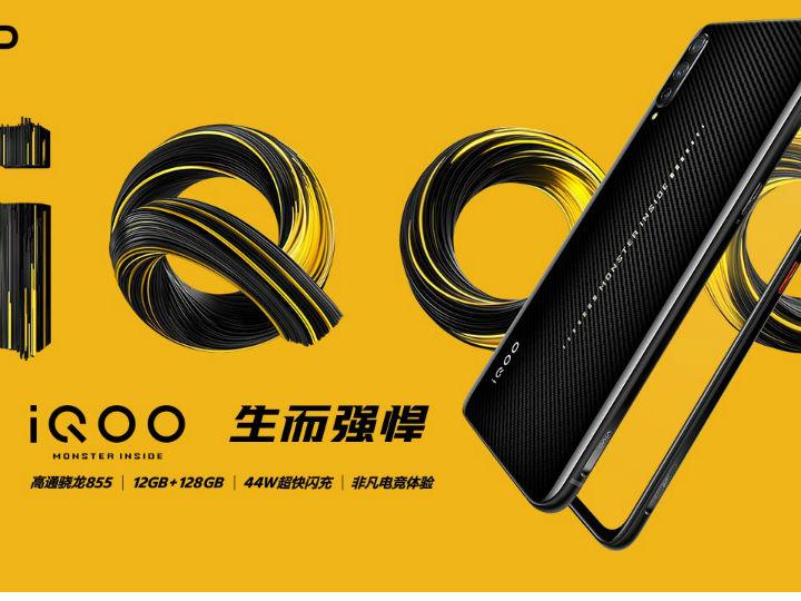 大公司晨�x:�A��Mate30 9月19日�l布;iQOO Pro 5G版�A售�~破�|