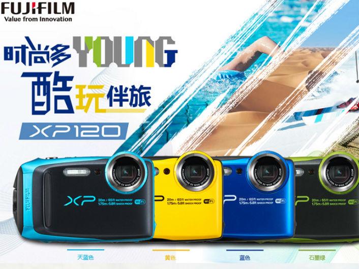适合儿童使用的相机 富士FinePix XP120