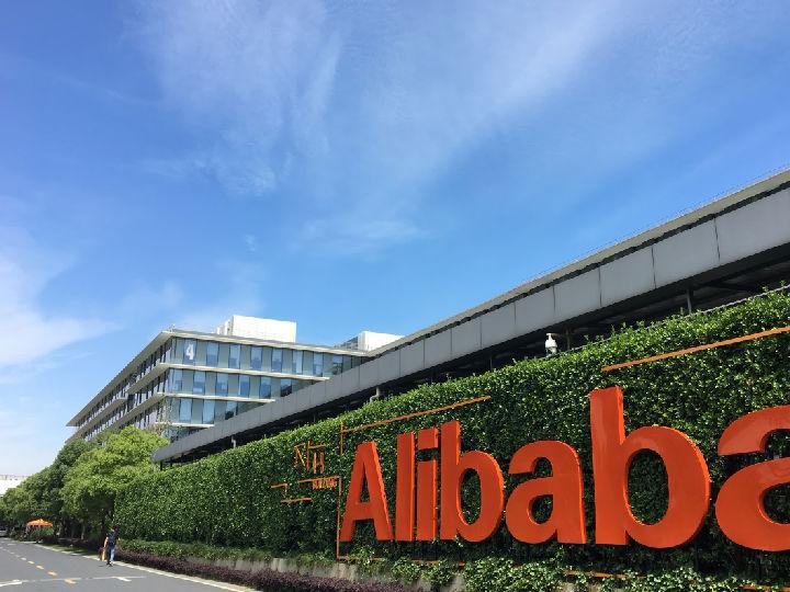 大公司晨读:华为今日发布麒麟990;阿里宣布20亿美元收购网易考拉