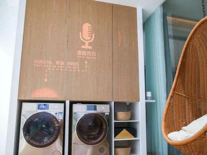 探馆上海海尔智家001号体验中心:透过智慧场景我们看到了未来