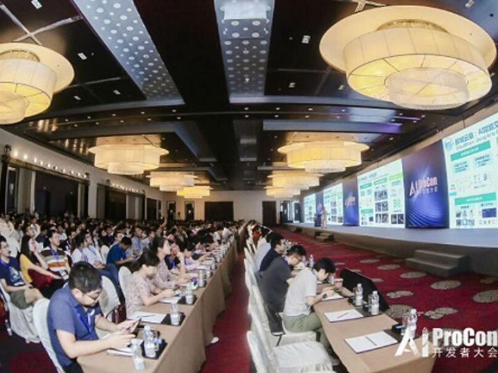 AI 技术争鸣!2019 AI 开发者大会盛大开幕