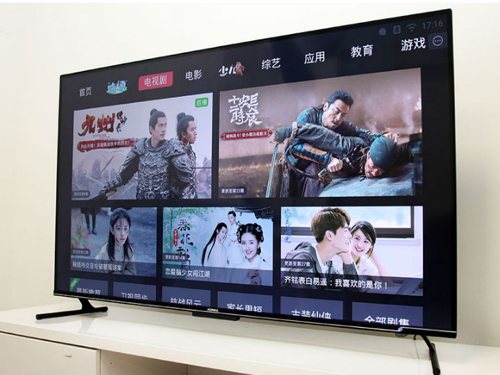 会说话的电视 康佳55吋4K智能电视K1报4999元