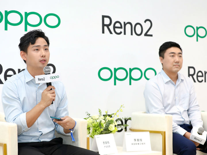 OPPO Reno2发布会专访:视频手机简单一点就好