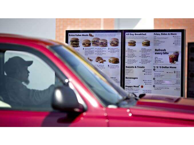 一年收购三家 麦当劳AI领域再布局