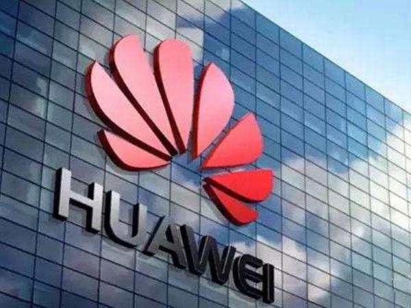 大公司晨读:华为Mate X设计专利公布;5G基站进小区物业索要30万