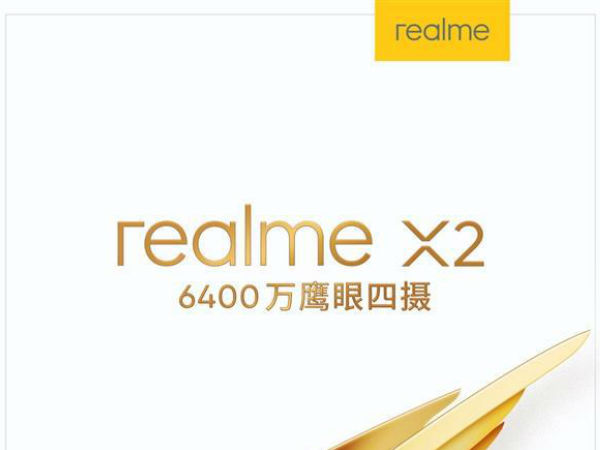 realme X2定档9月24日 6400万鹰眼四摄加持