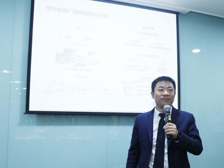 华为发布业界领先的智简广域解决方案,加速企业数字化转型